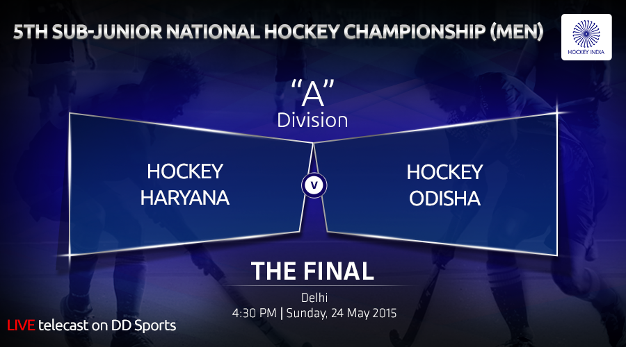 hockey odisha in final bhubaneswar buzz