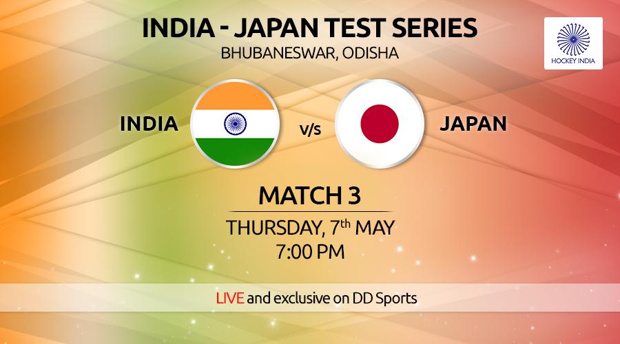 india japan hockey