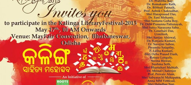 Kalinga Literary Festival in Bhubaneswar today