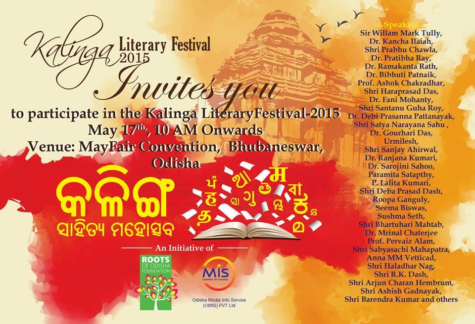 kalinga literary festival bhubaneswar buzz 2015