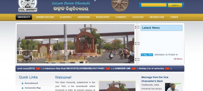 Utkal University PG Admission process goes completely online