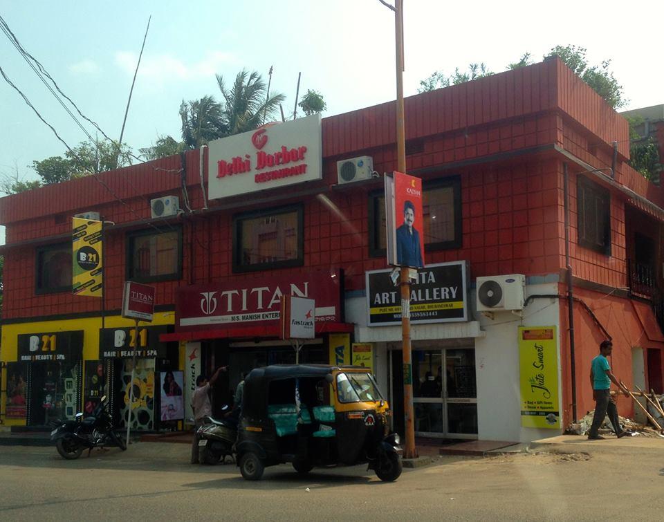 delhi darbar bhubaneswar buzz