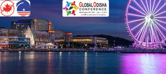 Global Odisha Conference in Washington DC from July 1-4 by OSA