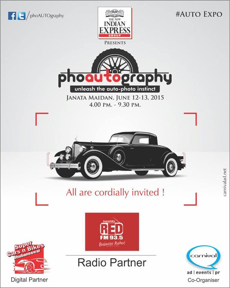 phoautography auto expo bhubaneswar