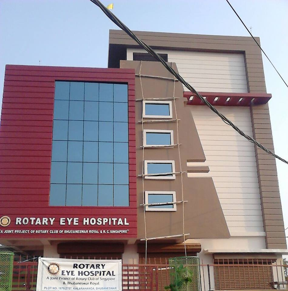 rotary eye hospital bhubaneswar