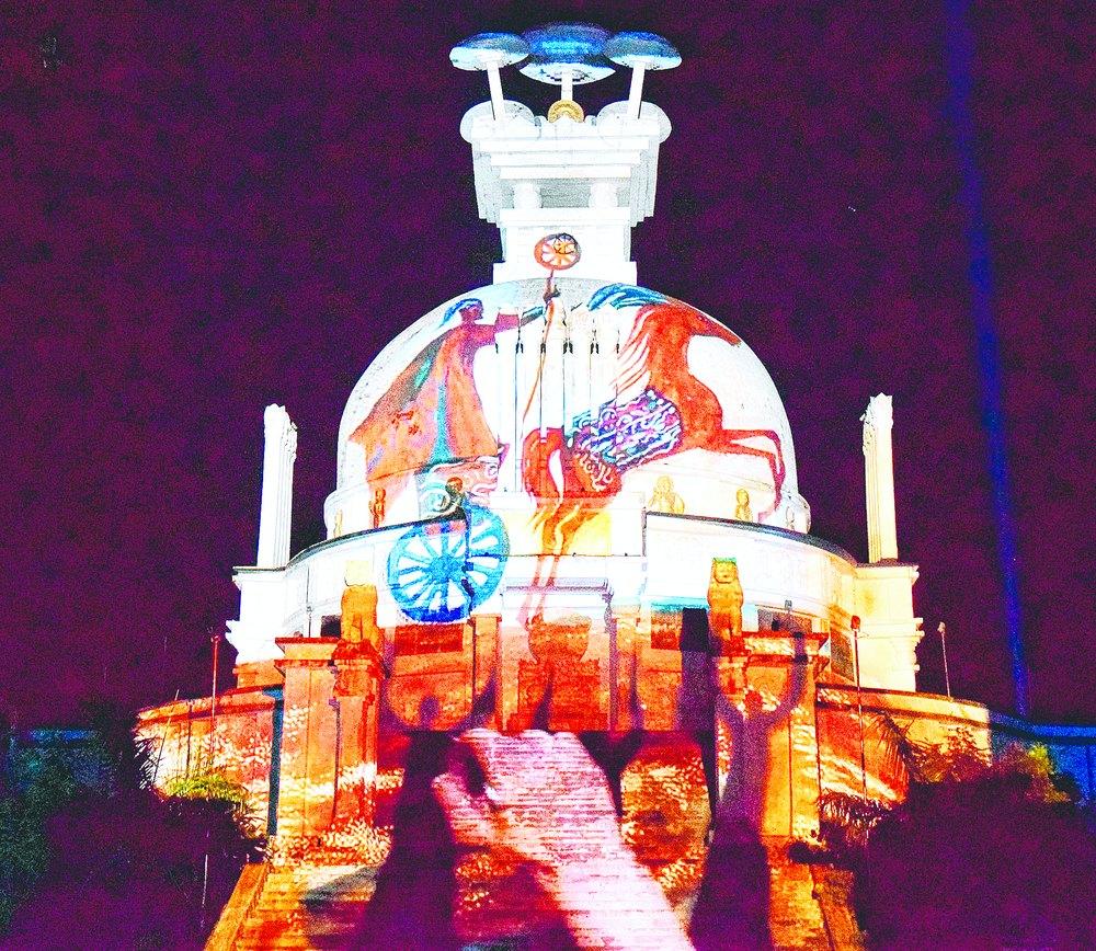 Dhauli Light and sound show