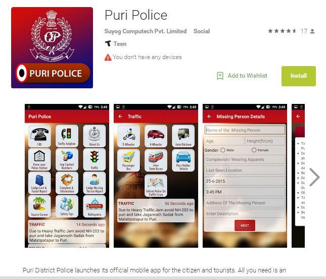 Puri police android app bhubaneswar buzz