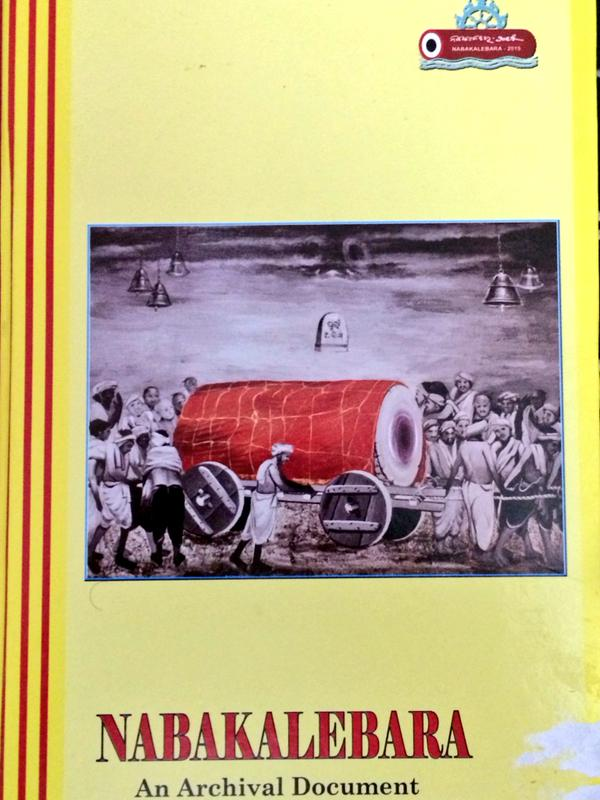 nabakalebar archival document bhubaneswar buzz