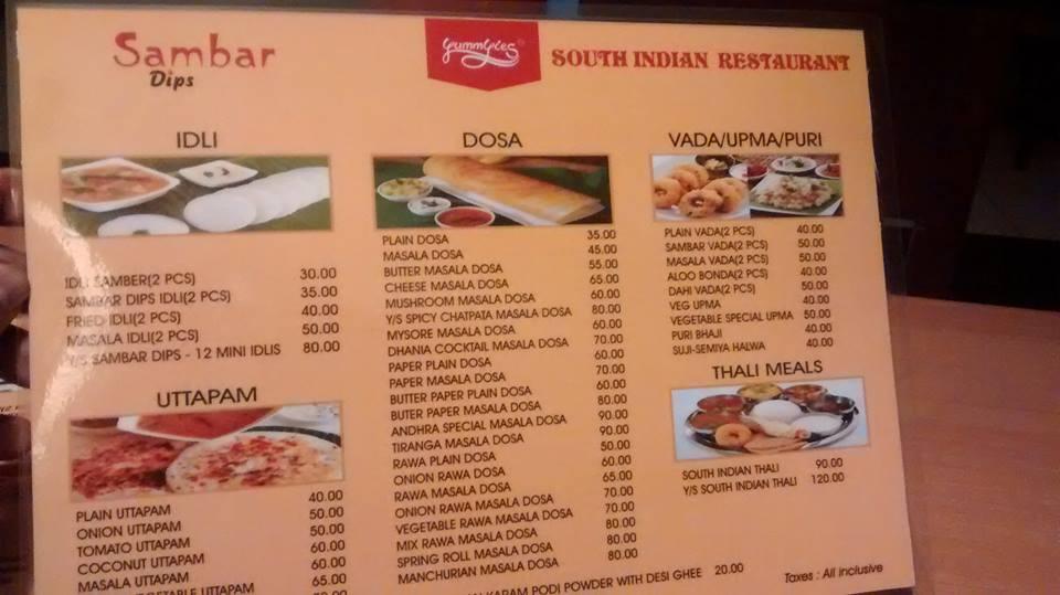 sambar dips bhubaneswar buzz 1