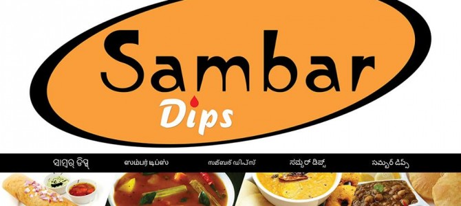 Sambar Dips – New destination for South Indian Cuisine lovers in the city