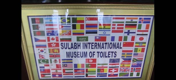 sulabh-international-toilet