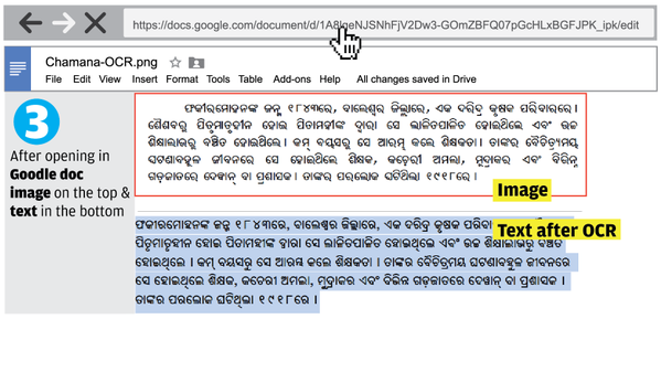 Google OCR bhubaneswar buzz 2