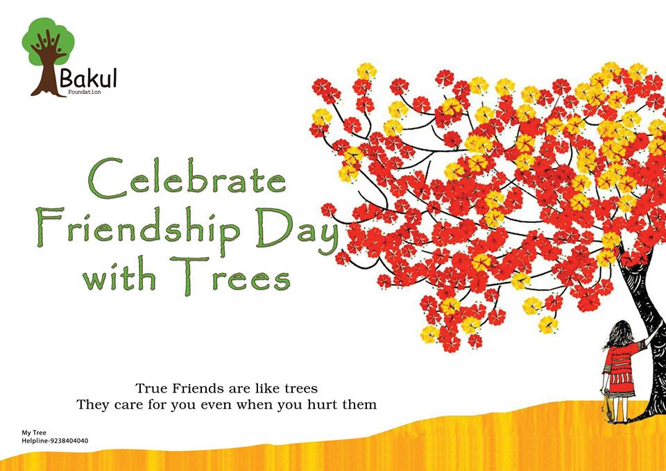 bakul friendship day bhubaneswar buzz 1