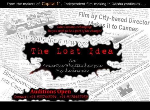 bhubaneswar buzz movie audition by Amartya