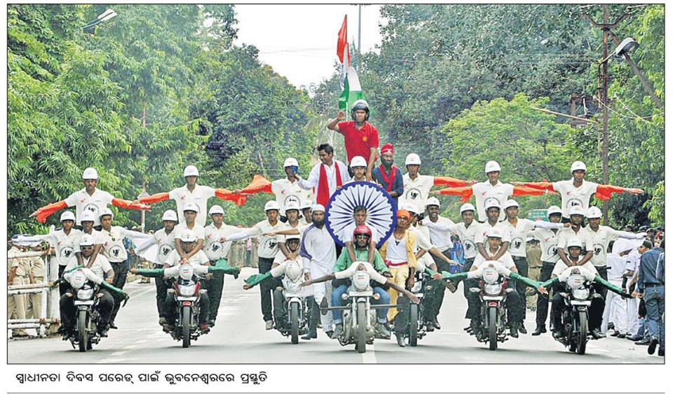 bhubaneswar independece day celebration