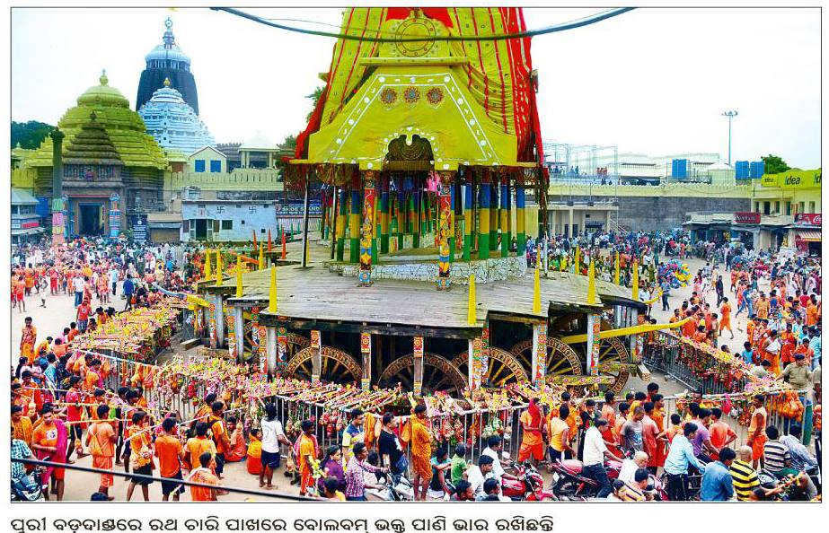bol bum yatra of odisha 2