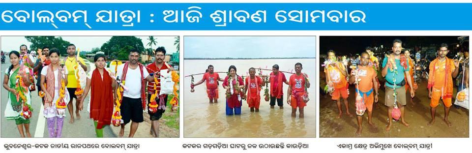bol bum yatra of odisha