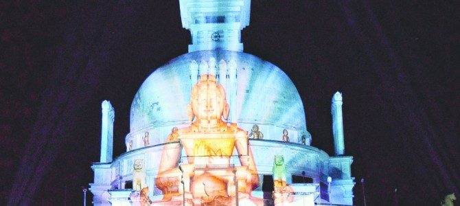 Watch the video how Awesome Dhauli Light and Sound Show is here. Don't miss