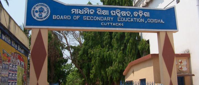odisha hsc board examination