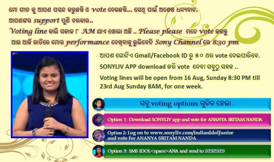 vote ananya nanda bhubaneswar buzz