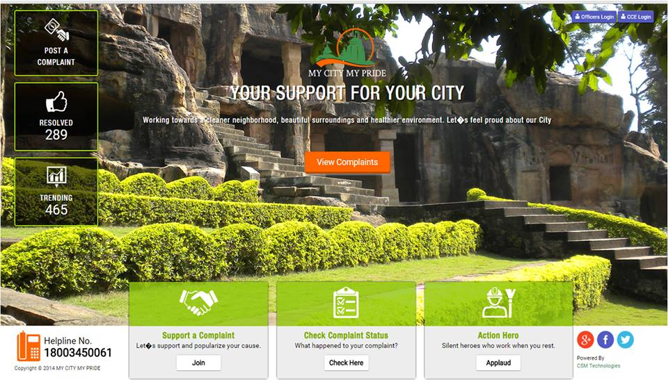 BMC my city my pride app