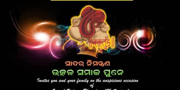 Utkal Samaj Pune Invites all Odias in the city for Ganesh Puja