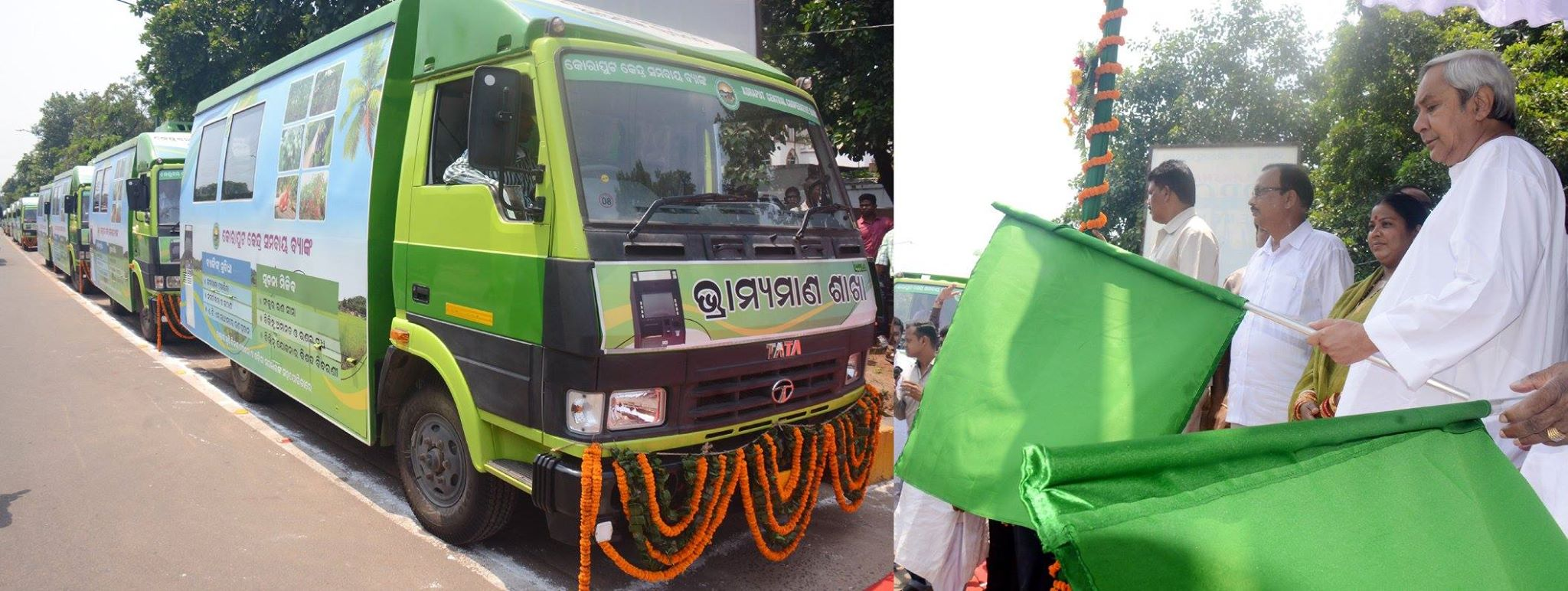 bank on wheels in odisha