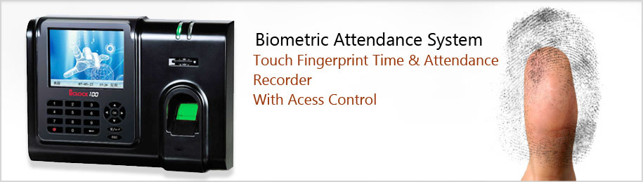 biometric attendance in koraput odisha