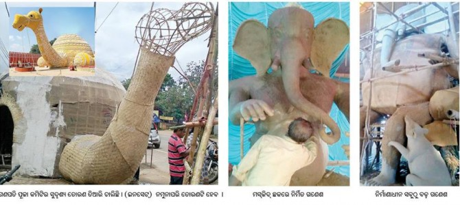 Ganesh Puja in Bhubaneswar: 30ft idol in Saheed Nagar to drag devotees