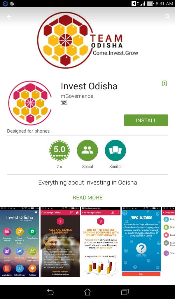 invest odisha mobile app