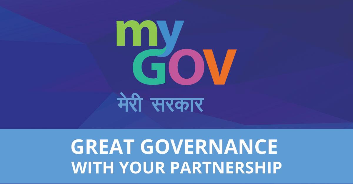 my gov smart city bhubaneswar