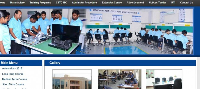 CTTC Bhubaneswar first Tool room In India to have Approval of Firm & its Quality Management System