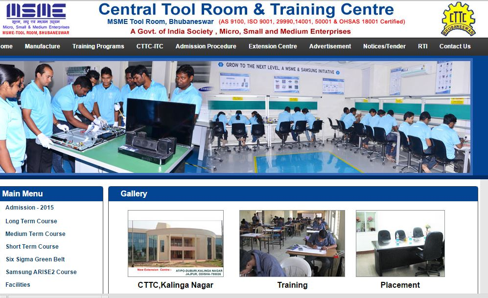 CTTC Bhubaneswar first Tool room In India to have Approval of Firm ...