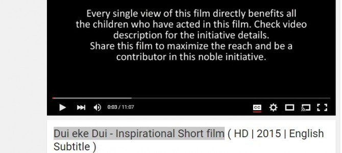 Dui eke Dui – Inspirational Short film