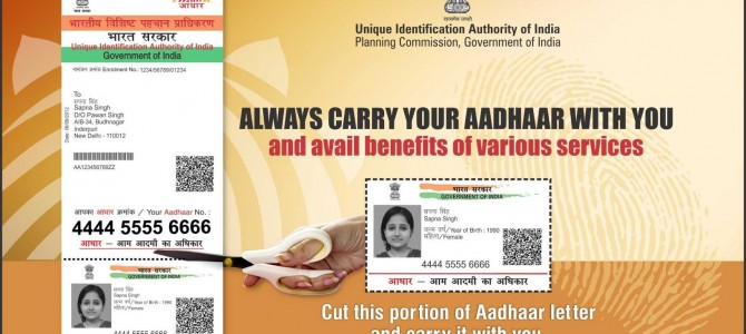 Bhubaneswar now has 11 Permanent Enrollment Centers in the city for Aadhaar registration