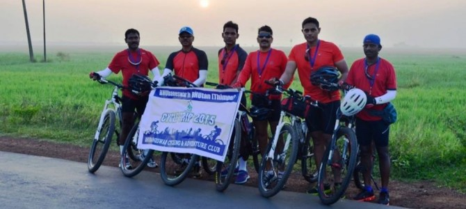 Bhubaneswar to Bhutan Cycling Rally : Day 4 update