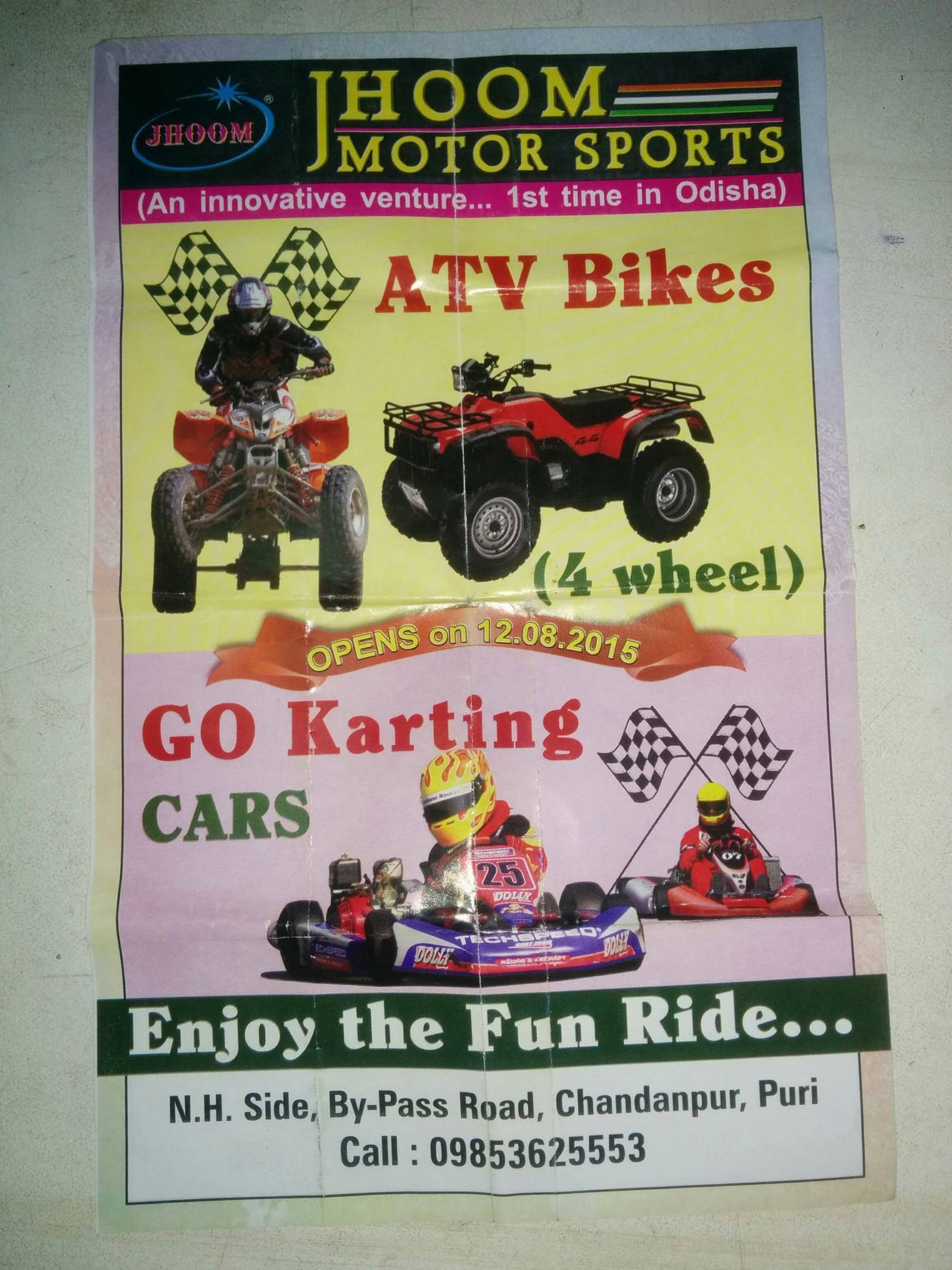 go karting chandanpur puri bypass 2