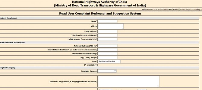 Now register complaints for condition of National Highways via website