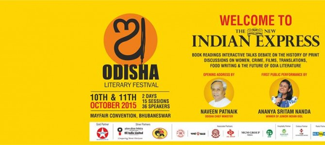 Odisha Literary Festival 2015 : one of the biggest literary extravaganza