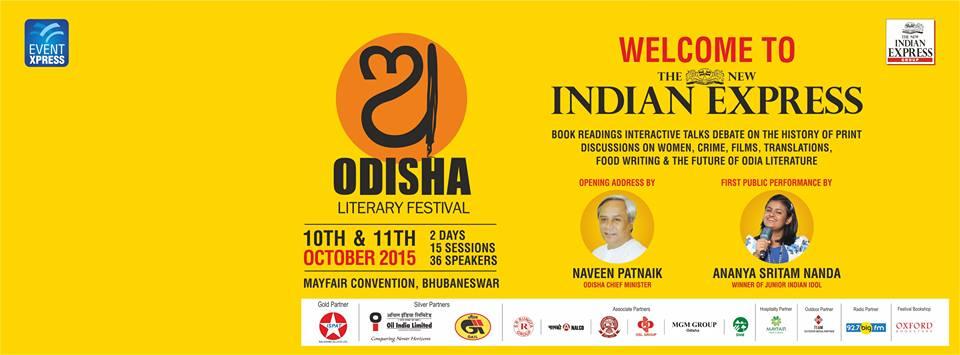 odisha literary festival 2015 bbsrbuzz