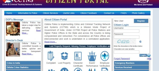 Odisha Police continues to improve, citizens portal, file FIR from Home