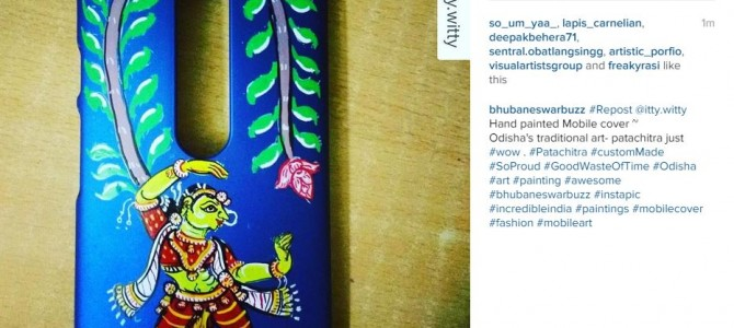 Ever thought of Odisha Art Pattachitra Design on Mobile Covers? Check this out