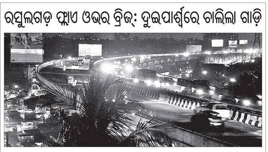 rasulgarh flyover open at both sides