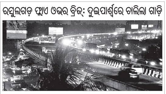 rasulgarh flyover open at both sides