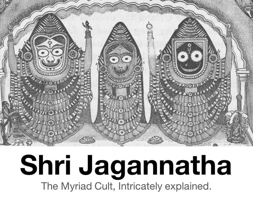 shri jagannatha