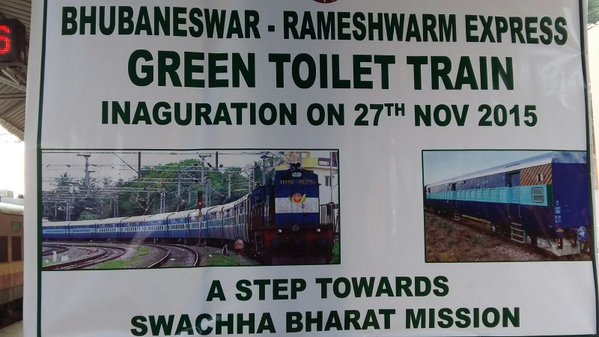Green toilet train bhubaneswar buzz rameswaram