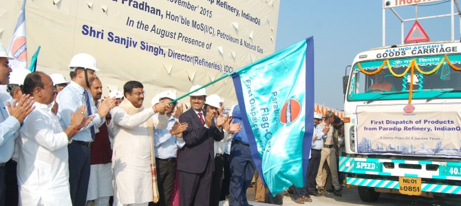 Indian Oil Paradip Refinery in Odisha starts first Product Dispatch