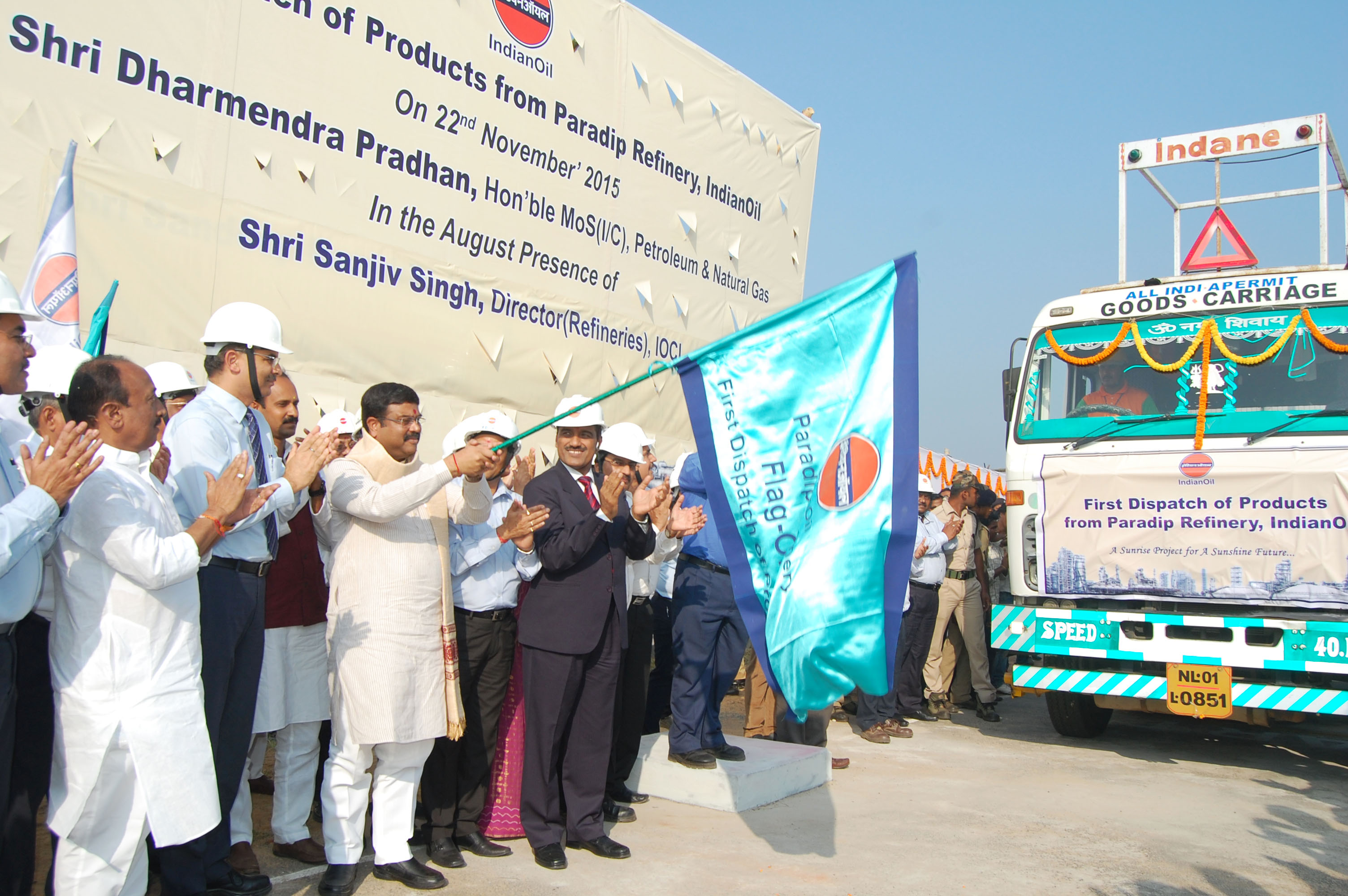 Hon'ble MoS(IC), P&NG Flanging-off the first dispatch of consignment of products from Paradip Refinery (2)