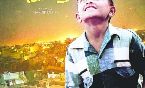 DAV Chandrasekharpur and BJB Grad now famous documentary FilmMaker