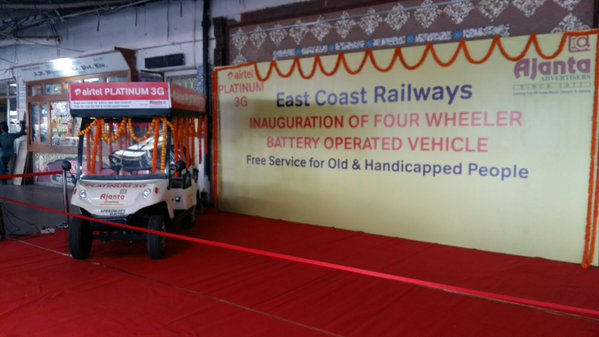 battery operated vehicle bhubaneswar railway station